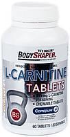 Weider L-carnitine (60 таб.)