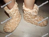 Махровые тапочки-сапожки для дома