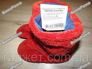 Махровые тапочки-сапожки для дома, фото 2
