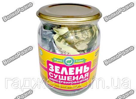 Деньги в банке Зелень сушеная, фото 2