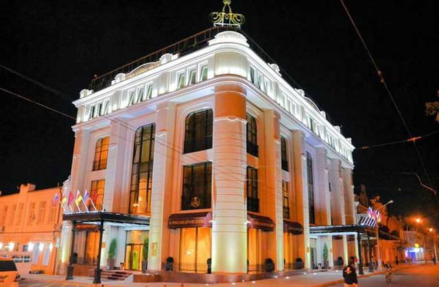 """Владикавказ, Отель """"Александровский"""""""