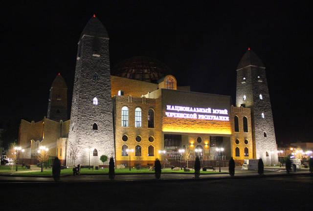 Грозный, Национальный музей Чеченской Республики