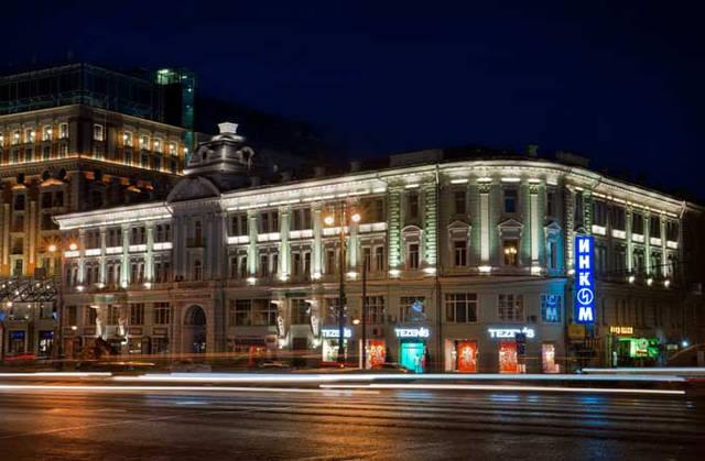 Москва, Театр им. М. Н. Ермоловой