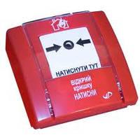 Пожарный извещатель ручной АРТОН SPR-1