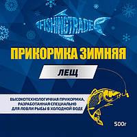 Прикормка зимняя Fishing Trade 500 г Лещ