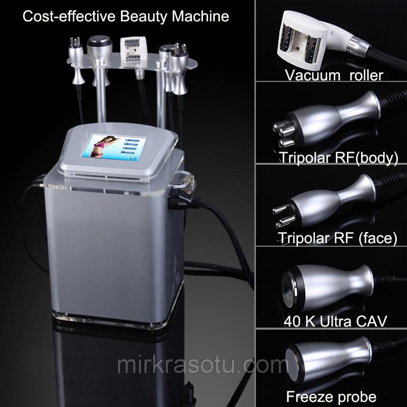 Аппарат Slim-4 VelaShape + Кавитация, + Триполяр РФ лифтинг + Криотерапия