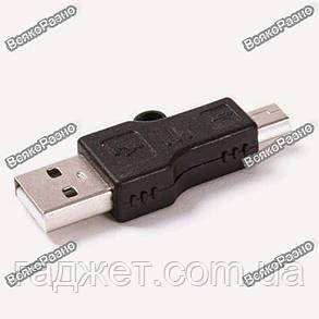 MP3 плеер алюминиевый черного цвета Наушники USB переходник, фото 2
