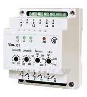 ПЭФ-301 Электронный переключатель фаз