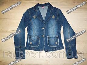 Женский джинсовый пиджак / Курточка джинсовая