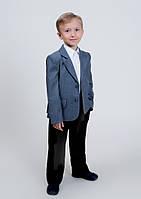 Школьная костюм для мальчика