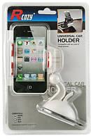 Автомобильный держатель (холдер) для iPhone White