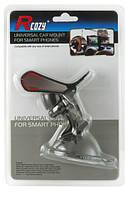Универсальный автомобильный держатель для мобильных телефонов Rcozy (прищепка)
