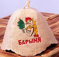 """Шапка для бани и сауны """"Барыня"""""""