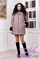 Зимняя женская куртка с мехом большого размера (р. 42-56) арт. 979 Тон 10