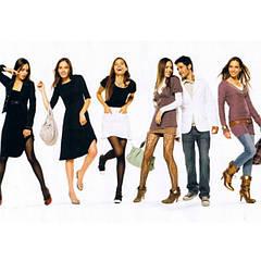 Как одеться выгодно и стильно