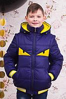 """Весенняя куртка-жилет для мальчика """"Пикабу"""""""