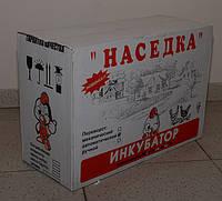 """Инкубатор бытовой для яиц """"Наседка"""" ИБ-70 с автоматическим переворотом STN KRV"""