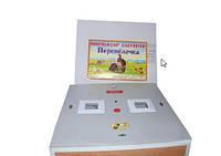 Инкубатор Курочка Ряба «Перепелочка» на 270 перепелиных яиц с автоматическим переворотом.