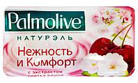Туалетное мыло Palmolive Натурэль Нежность и Комфорт с экстрактом цветка вишни - 90 г.