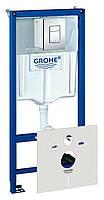 Инсталляционная система GROHE Rapid SL 38775001 д/унитаза 4 в1