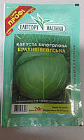 Насіння капусти Брауншвейська 20 г. ТОВ Агрофірма Елітсорт насіння