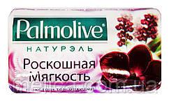 Туалетное мыло Palmolive Натурэль Роскошная Мягкость с экстрактом орхидеи - 90 г.