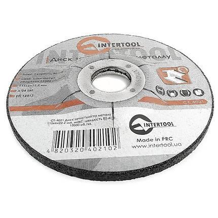 Круг зачистной по металлу INTERTOOL CT-4021, фото 2