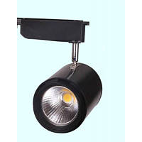 Трековый светильник VL03030-30 LED