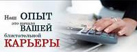 Регистрация,ликвидация физ.лица предпринимателя,ЧП,ООО...