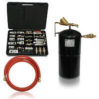 Комплект для механической промывки фреоном всей системы кондиционирования воздуха автомобиля Flushing Kit