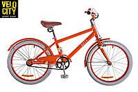 "Велосипед 20"" Dorozhnik ARTY 2017, фото 1"
