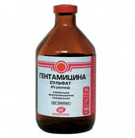 Гентамицин 4 % (1 фл.х 100 мл)