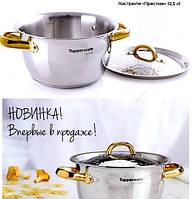 "Кастрюля""Престиж"" 2,5 л.),Tupperware"