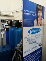 Система доочистки для пункта розлива питьевой воды в г. Киев
