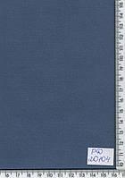 Коттон (средней плотности,сине-голубой) PD 20104