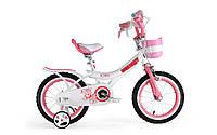 "Детский велосипед Royal baby jenny girls 20"" (ST)"