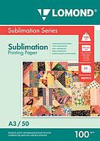 Бумага для сублимационной печати 100г/м, А3/50 листов, код 0809315