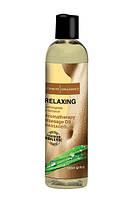 "Массажное масло ""расслабляющий массаж"" Relax Massage Oil 120 ml"