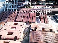 Звенья гусеничные для экскаваторов ЭКГ-5, ЭКГ-8, Э-2503