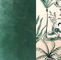 Декоративная штукатурка Жидкий Шелк код №361