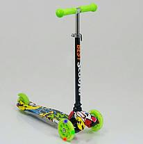 Самокат Best Scooter Maxi с наклонным поворотом руля, фото 2