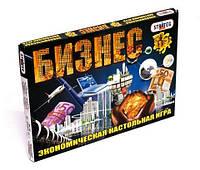 Экономическая настольная игра Стратег Бизнес 362 в коробке 33-25-2,5см