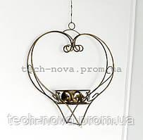 Подставка для цветов подвесная Сердце  С1