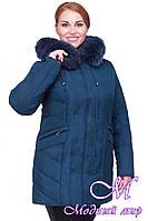 Женская стильная зимняя куртка больших размеров (р. 48-64) арт. Жардин мех