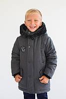 Куртка парка для мальчика 5-9 лет, зимняя