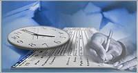Аутсорсинг бухгалтерского учета