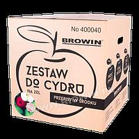 Набор для приготовления сидра 20 л, BIOWIN Польша