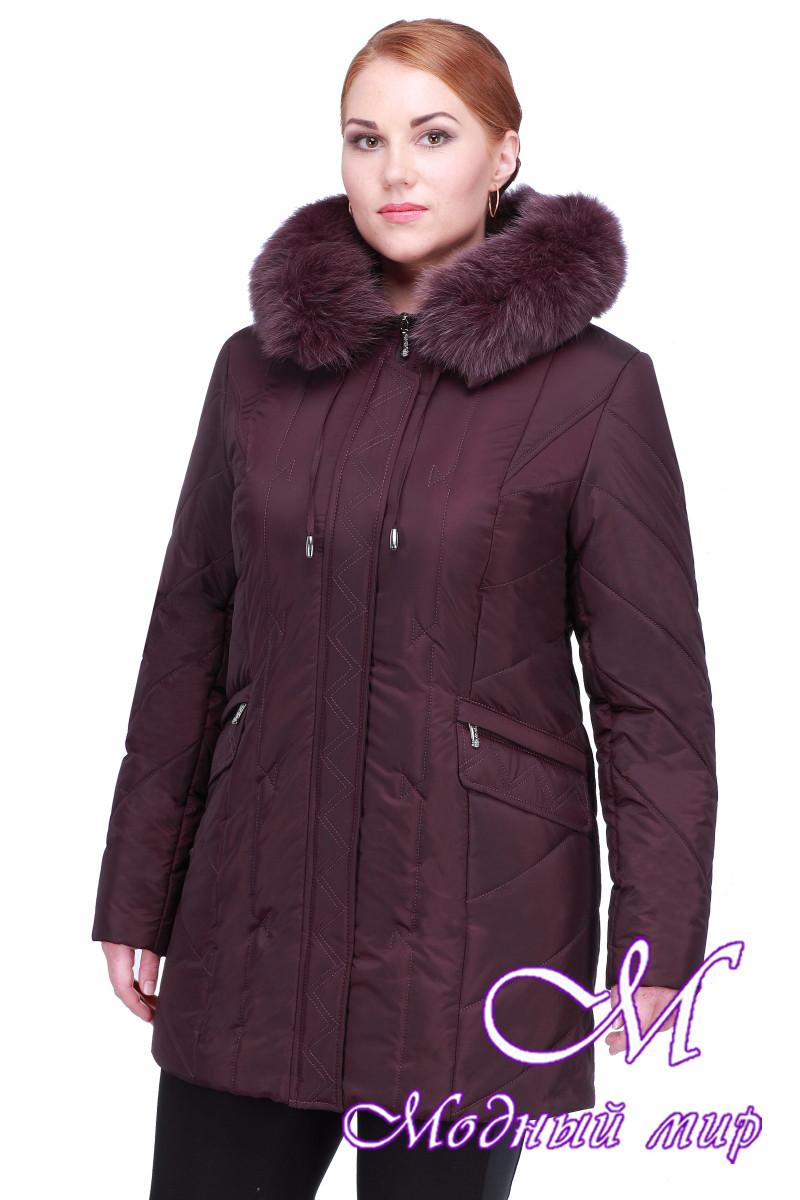 Женская зимняя куртка большого размера (р. 48-64) арт. Жардин мех