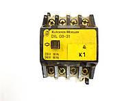 Контактор DIL08-31 10A 2,5kW к.220V~  Moeller Польша