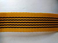 Лента текстильная буксировочная 40 мм - 50метров